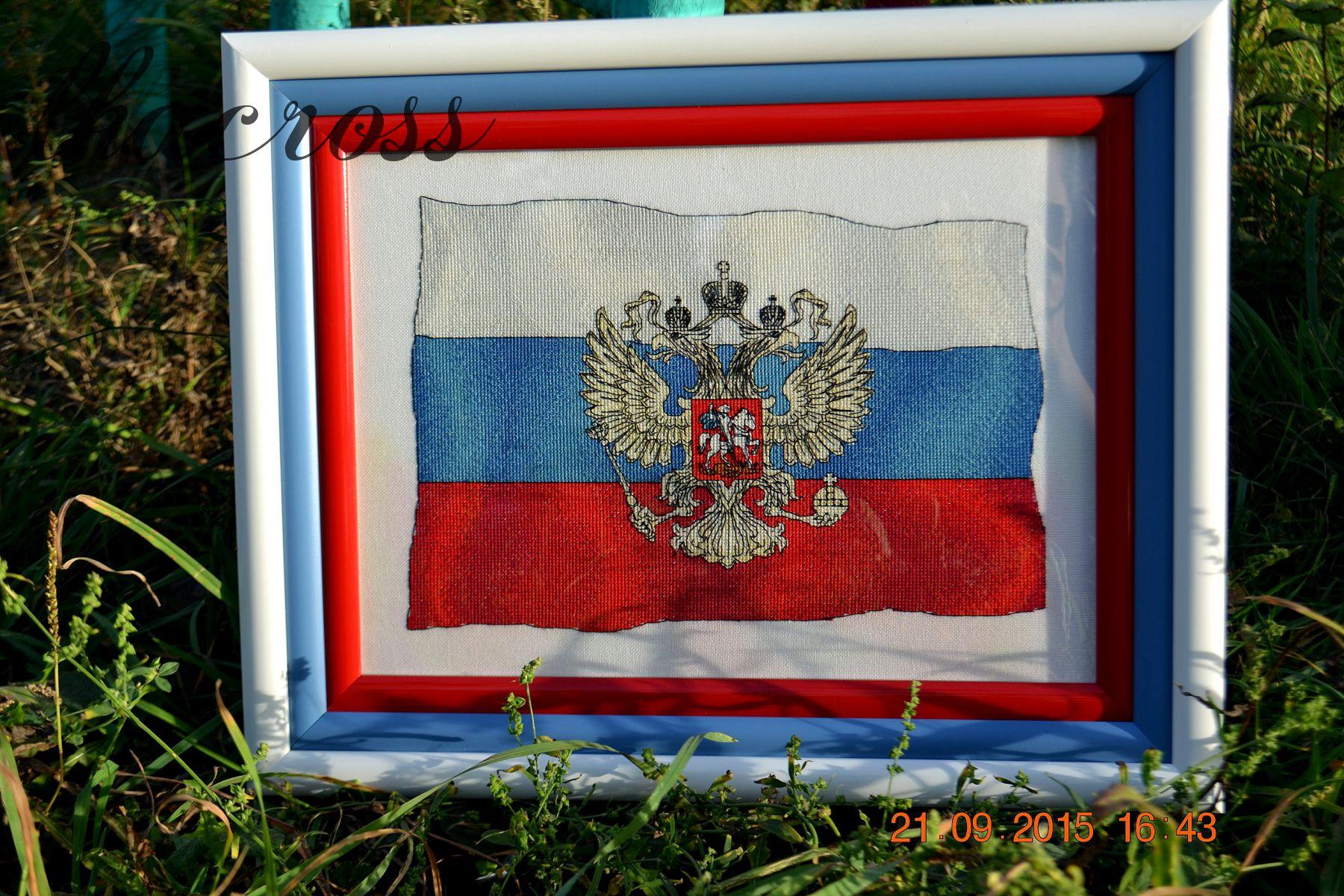 Схема для вышивки крестом Россия. Отшив.
