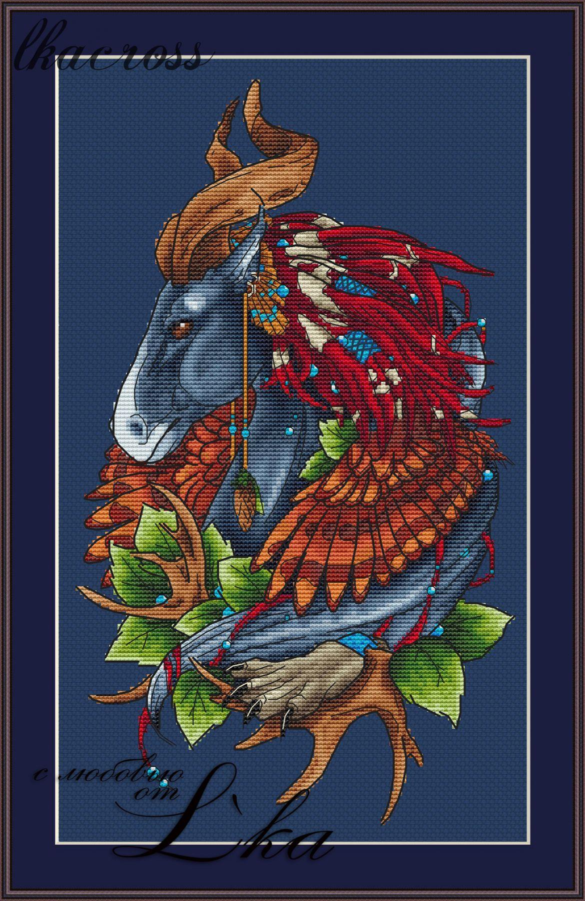 Схема для вышивки крестом Ловец снов - Конь.